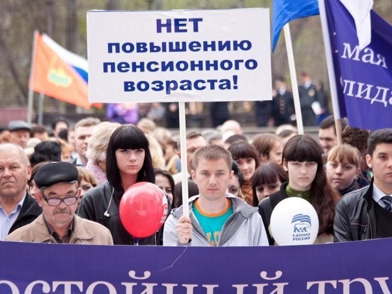 Почему пенсионный возраст в России нужно понижать