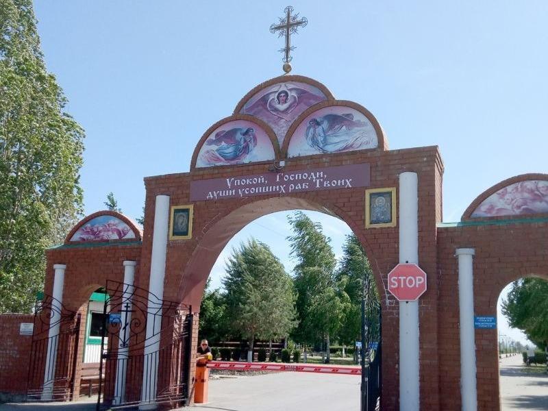 """Администрация Тольятти: ситуация с закрытым кладбищем на Обводном """"под контролем"""""""