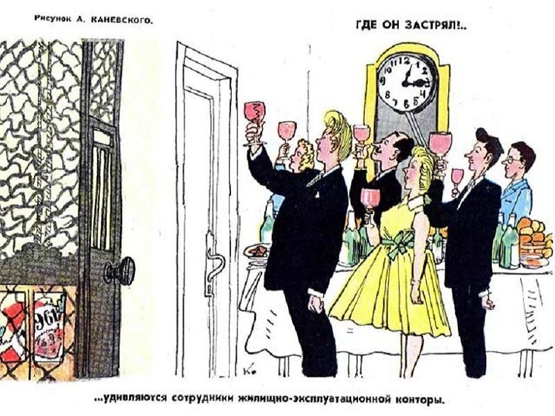 Дума Тольятти понимает желание УК поднять тариф за содержание на 9-46%