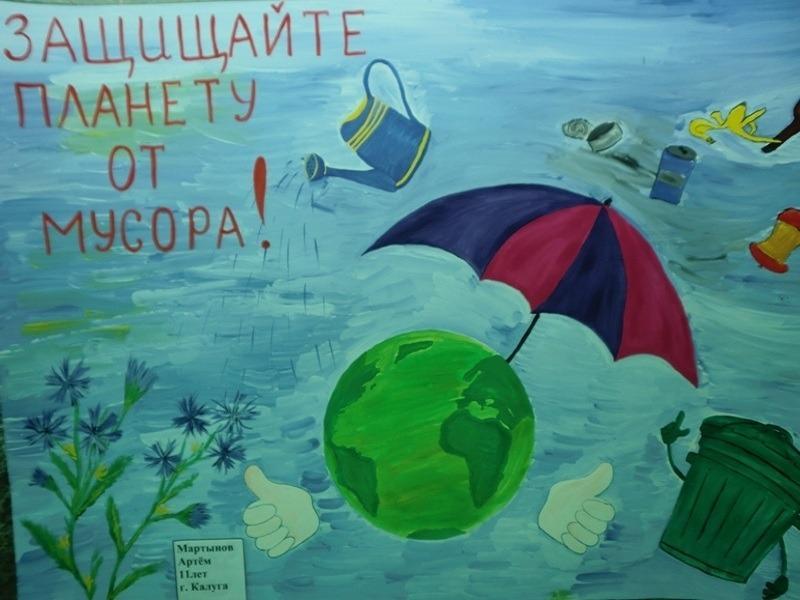 """""""Экологи"""" зачем-то хотят оставить жителям Тимофеевки одну свалку из двух"""