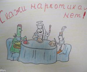 В Самарской области все меньше наркоманов и все больше смертей от передоза