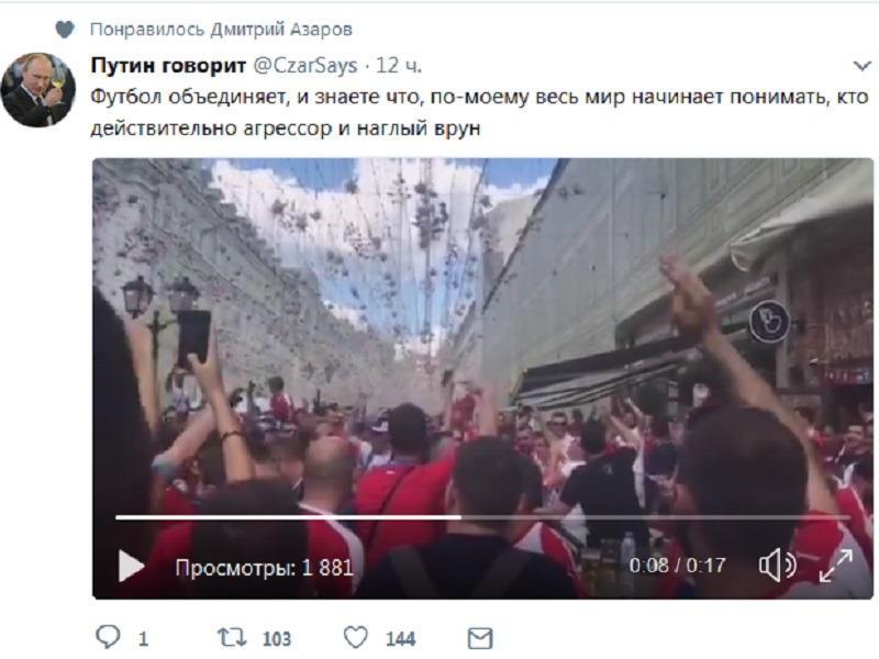 "Дмитрий Азаров одобрил лозунг ""F*ck USA"" (ВИДЕО)"