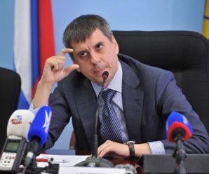 Netcracker Тольятти зарегистрируется в ТОР и сэкономит на налогах?