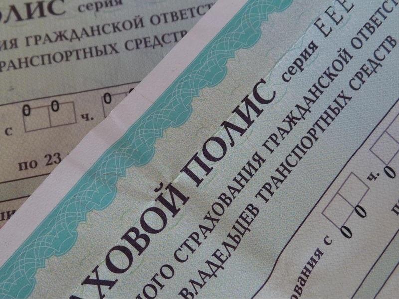 Выплаты по ОСАГО в Самарской области рухнули на 30% за год