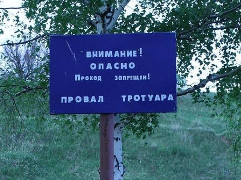 Пляжи и набережная Автозаводского района откроются в 2020 году или вообще неизвестно когда