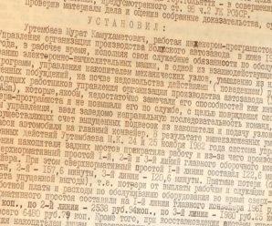 """В Тольятти вспомнили первого городского """"хакера"""" Марата Уртембаева из 1982 года"""