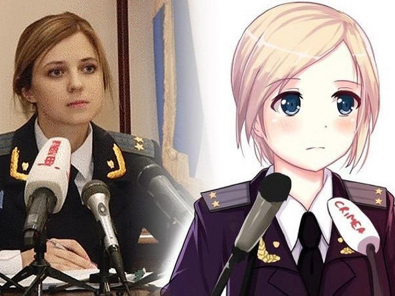 Наталья Поклонская: единственный проголосовавший против пенсионной реформы депутат-единоросс