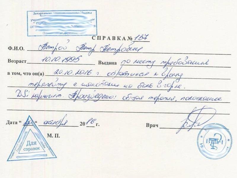 Работники АВТОВАЗА готовы платить 450 рублей в день за фальшивый больничный