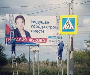 """Мнение: кандидаты в гордуму Тольятти """"задрали"""" рассказами о светлом будущем"""