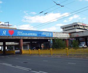 Любовь к Тольятти на ободранной стене