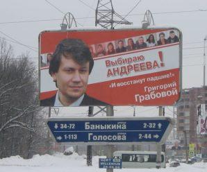 В Самарской области попытаются одновременно выбрать президента и вернуть выборы мэров
