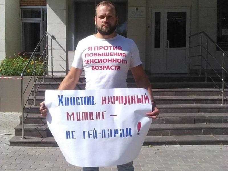 Тольятти: красные в городе