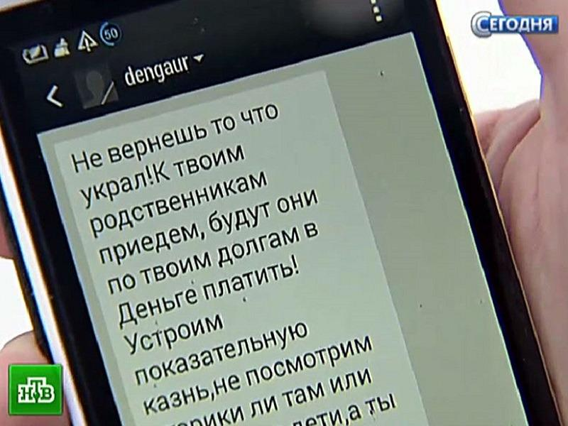 """""""Т плюс"""" бросит задолжавших за тепло тольяттинцев под пресс коллекторов"""