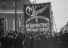 Тольяттинские коммунисты заявили о готовности биться с единороссами за власть