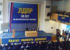 В самарском отделении ЛДПР поддержали тольяттинских коммунистов