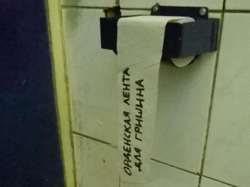 Вазовцам предложили не бояться несчастных случаев и пообещали удовольствие от новых туалетов к 30 ноября
