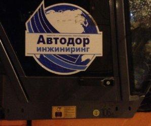 Ремонтирующий дороги Тольятти подрядчик проверит сам себя?