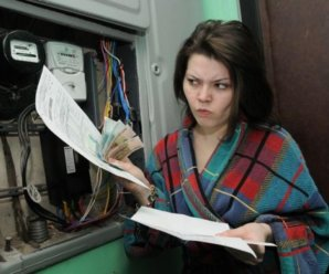 Жителям Самарской области предложат скидку за предоплату коммуналки и установят автоматические счетчики