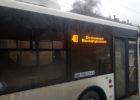 Кондуктор автобуса № 40 Светлана Русакова восхитила жителя Казани