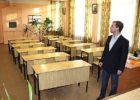 Тольяттинские школы №№ 15, 55, 56 оказались самыми бесперспективными для выпускников и одними из худших в области