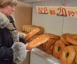Хлеб с грибками и бактериями отведать не желаете?