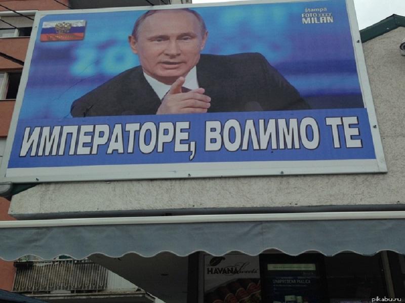Дмитрий Азаров назвал Самарскую область одним из самых политически активных и пропутинских регионов России