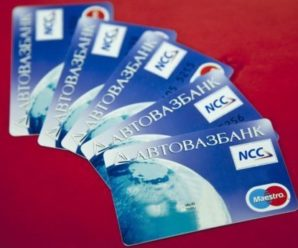 Платежная система NCC официально умерла