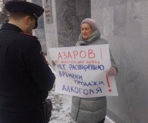 Продажа алкоголя в Самарской области: даже если утром в восемь