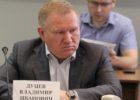 Владимир Дуцев вновь начал набирать финансовый вес
