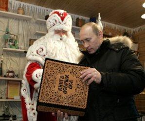 Дмитрий Азаров: инициативы Владимира Путина принесут нам позитив в 2018 году