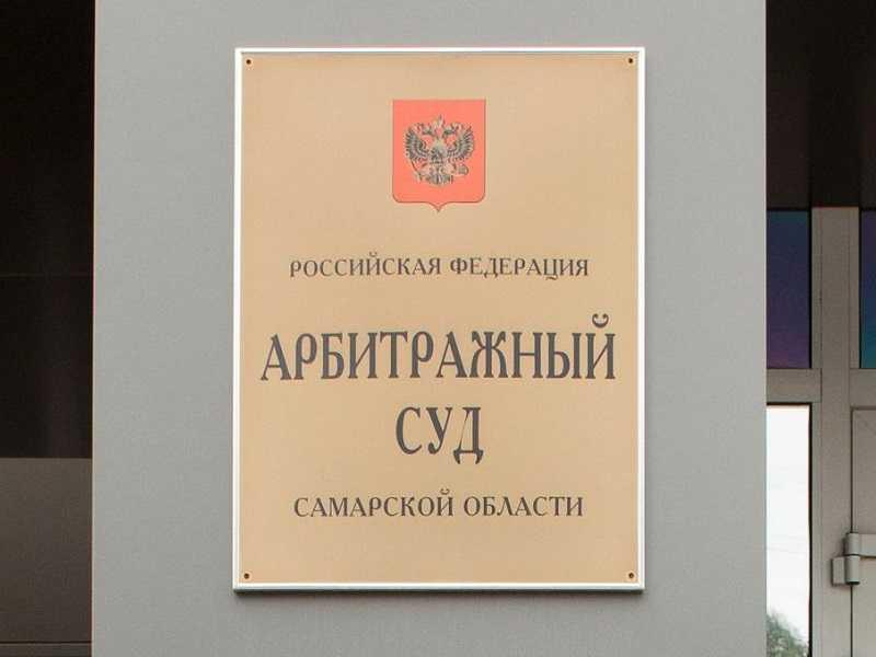 """По итогам очередного проигранного суда налоговая задолженность """"Тольяттиазота"""" превысила 3 миллиарда рублей"""