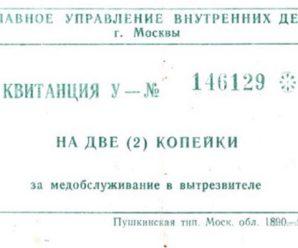 Депутат Госдумы от Самарской области Александр Хинштейн призвал создать платные вытрезвители