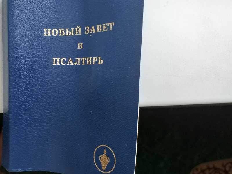 В Тольятти активизировались разбрасыватели евангелий (ФОТО)