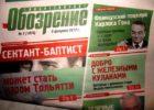 Александр Дроботов раскритиковал прямые выборы мэра Тольятти за создание атмосферы вражды