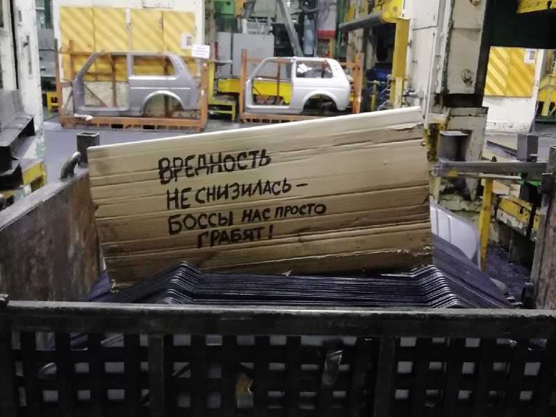 Сообщивший о смерти коллеги в жару рабочий АВТОВАЗа подвергся преследованиям со стороны начальства
