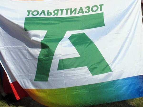 """Беглые олигархи Махлаи не оставляют надежд """"помайданить"""" в Тольятти"""
