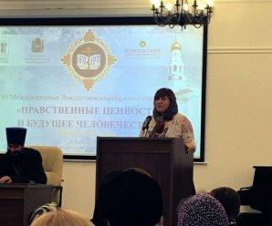 Юлия Баннова: религия в образовании - оплот укрепления России