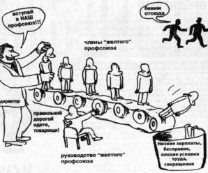 В отделе кадров МСП АВТОВАЗа рассказали о репрессиях для не являющихся членами официального профсоюза АСМ рабочих