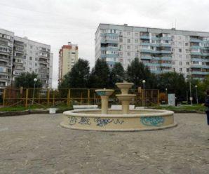 В Автозаводском районе Тольятти не оказалось ни одного работающего муниципального фонтана