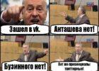 Первые лица Тольятти избегают vkontakte
