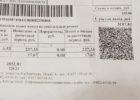 """Министр ЖКХ Самарской области заявил о необходимости """"экономически обоснованного"""" и регулярно повышаемого тарифа на капремонт"""