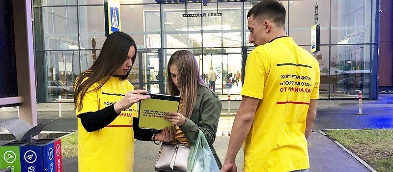 """Тольяттинцы и самарцы активно подписываются в защиту """"ТОАЗа"""" от криминального влияния осужденных бывших руководителей"""