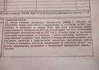 """""""УК-3"""" вновь доначислила жильцам корректировку за отопление (ФОТО)"""