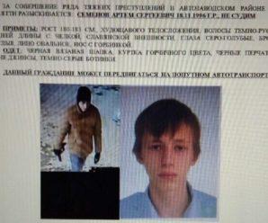 """Полицию Тольятти ориентировали на розыск опознанного как """"маньяк с ножом"""" 22-летнего Артема Семенова"""