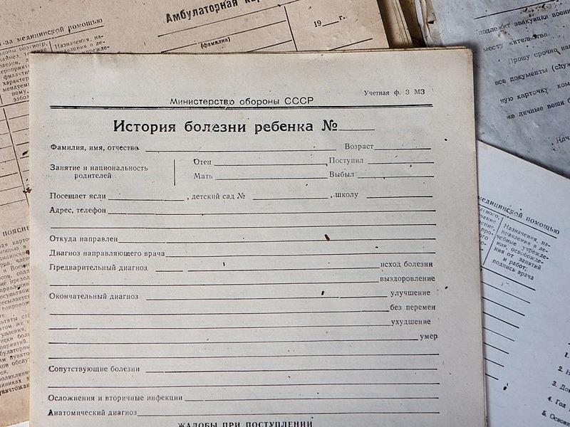 Самарская губдума призвала открыть медкарты подростков для родителей