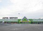 """Гипермаркеты """"Леруа Мерлен"""" начали активно бойкотировать за русофобию"""