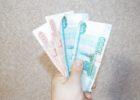Правительство Самарской области отчиталось о 8,5% росте зарплат в 2018 году
