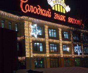 Самарская таможня не пропустила в область шесть центнеров конфет с завода Порошенко