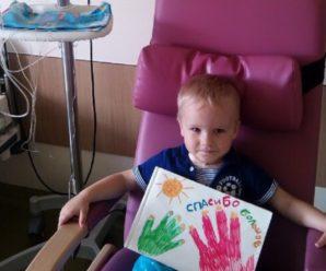 С 15 по 23 сентября в Тольятти и Самаре можно сдать кровь для включения в регистр доноров костного мозга. Почему это важно?