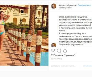 Департамент образования Тольятти организует централизованное участие школ в флешмобе #учителятожелюди
